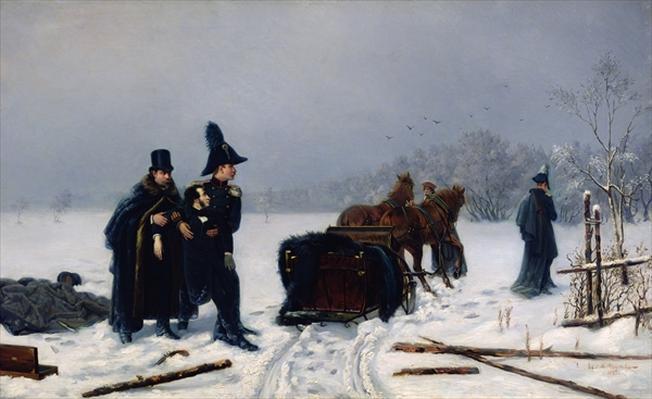 Раненый Пушкин