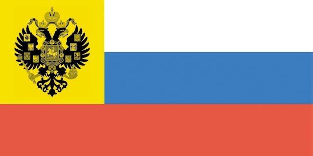 Российский флаг 1914 года
