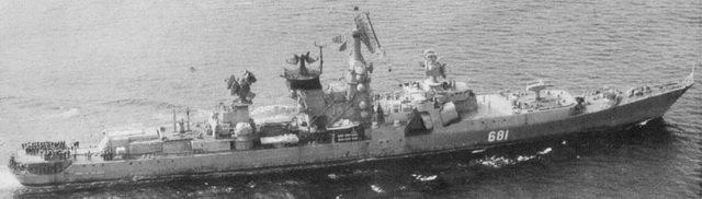 Российский фрегат