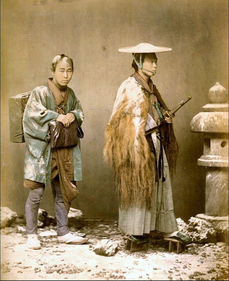 Самурай и его слуга
