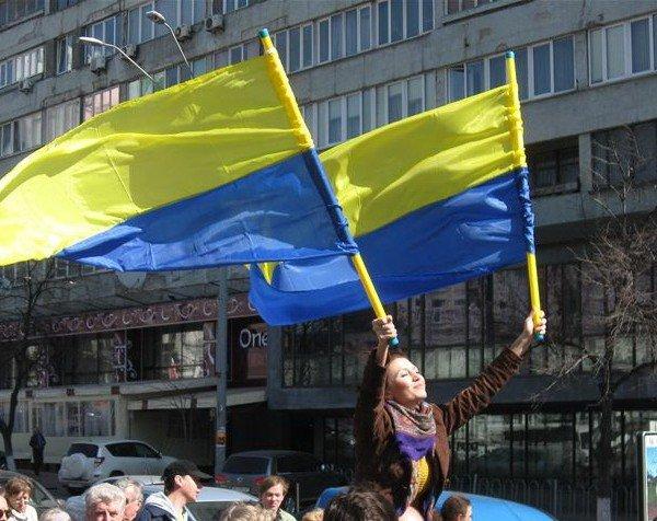 Шествие с флагами