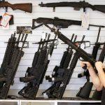 Стрелковое и охотничье оружие