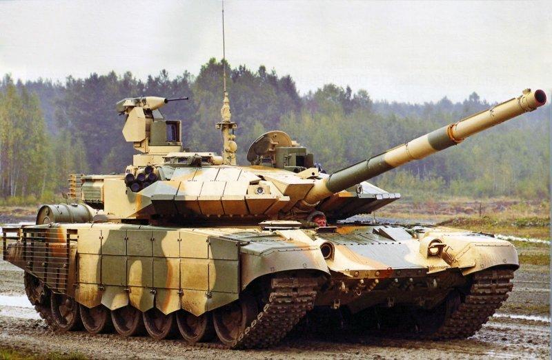 Т90МС