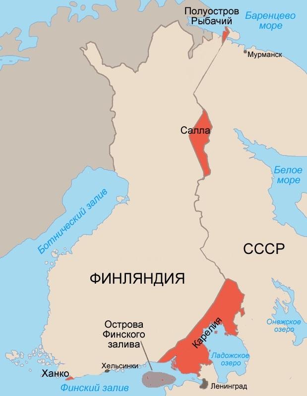 Территории отошедшие к СССР