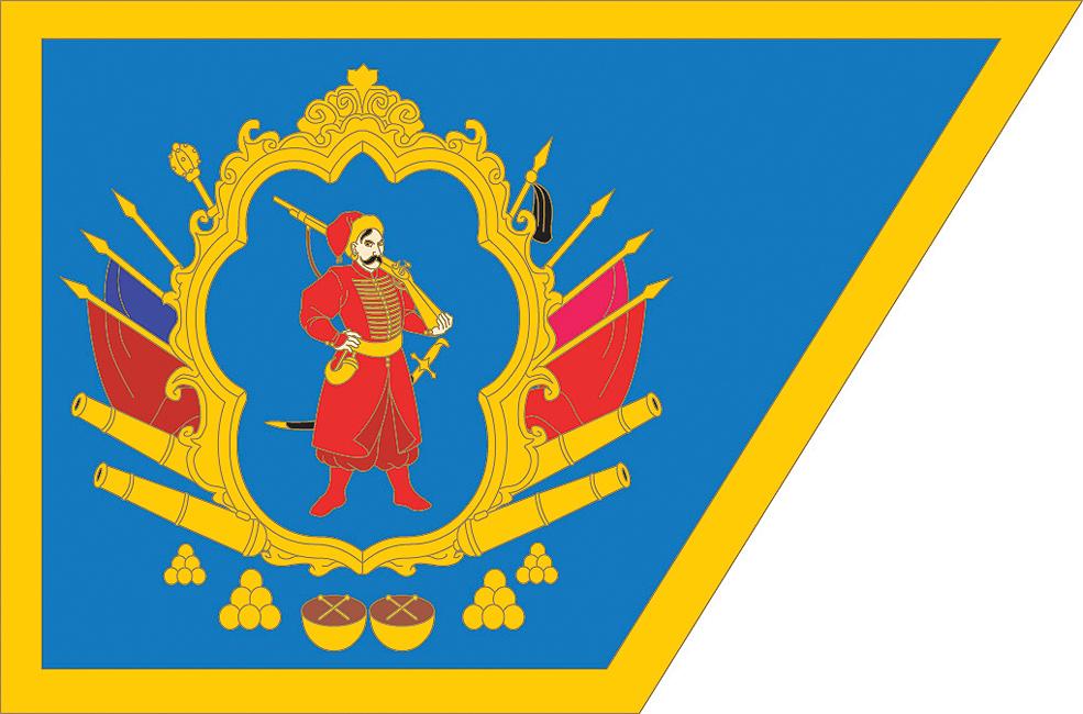 Украинский флаг в Средневековье