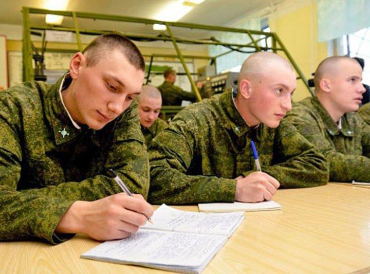 Занятие в армии