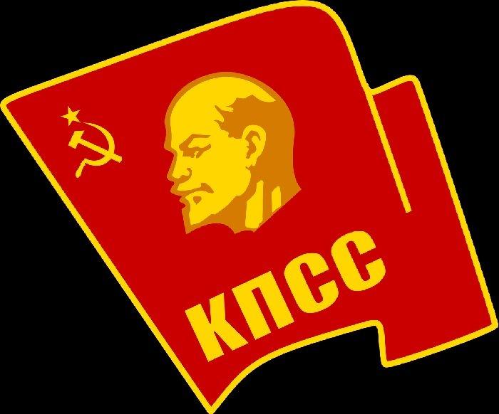 Значок КПСС