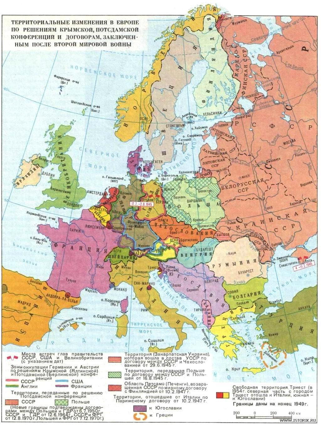Европа в 1945