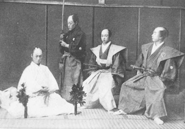 Церемония сэппуку