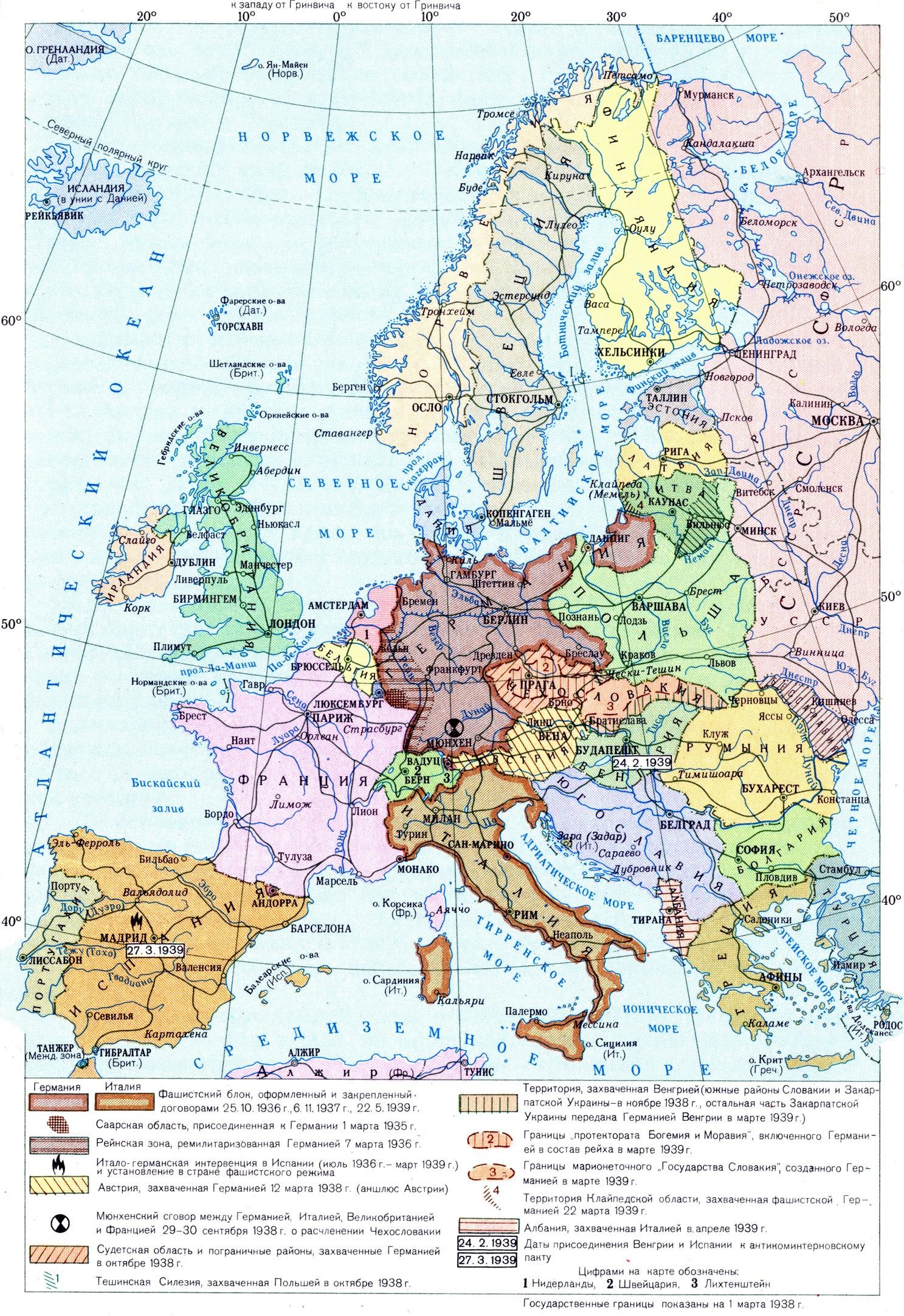 Европа в 1936-1939