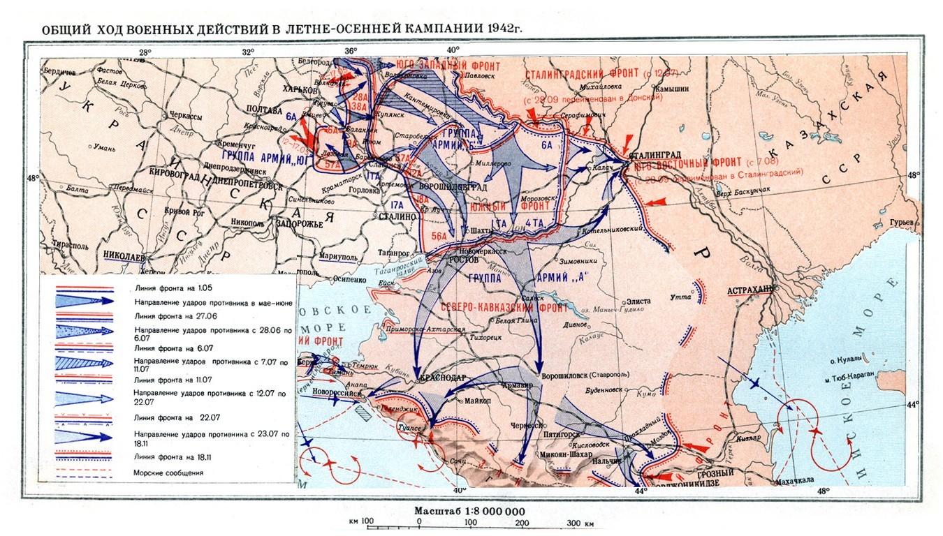 ВОВ 1942
