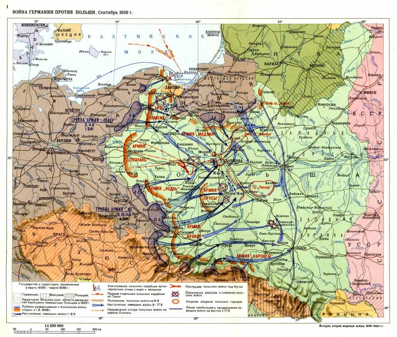 Вторжение в Польшу (карта)