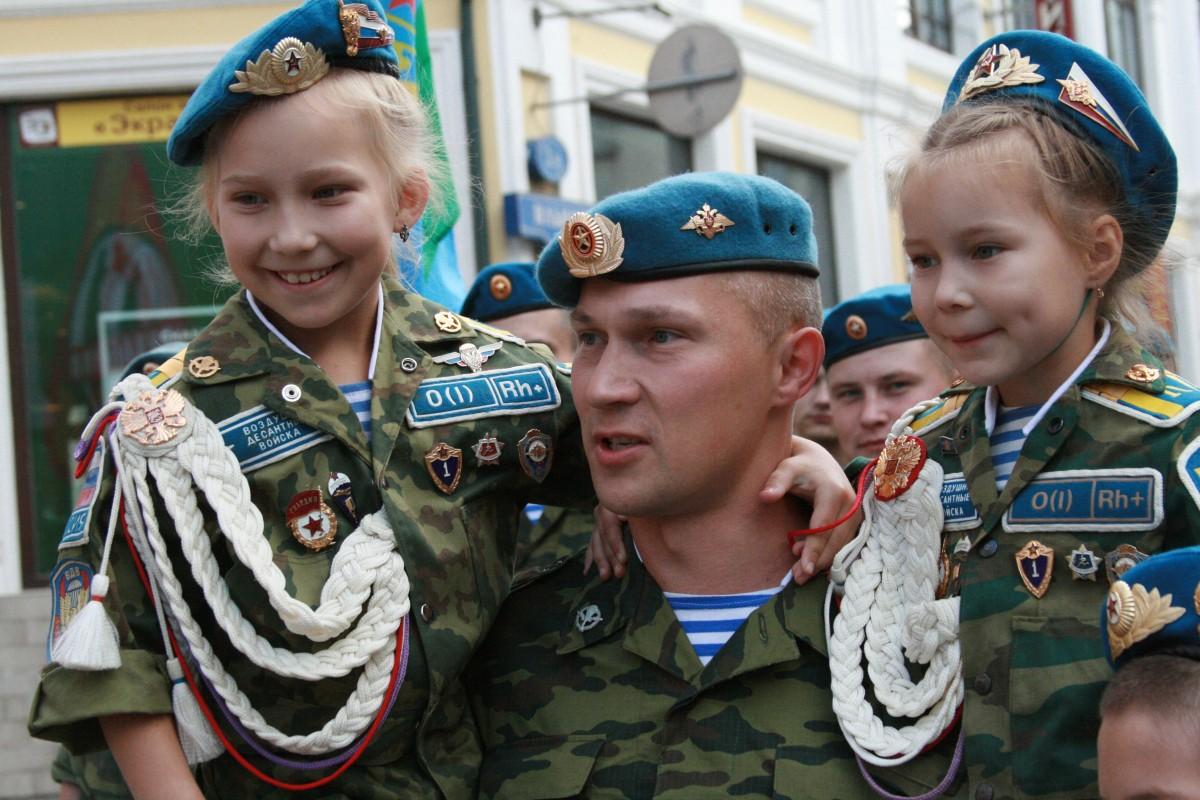 Десантник с детьми