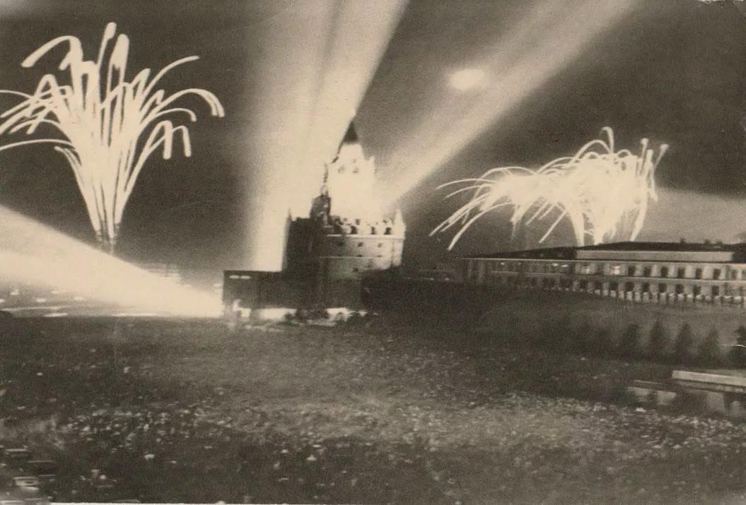 Салют 5 августа 1943