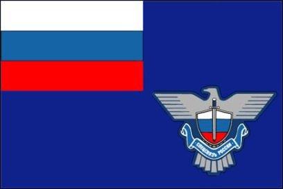 Флаг ФГУП ГЦСС