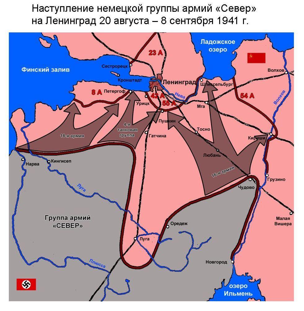 Карта 1941