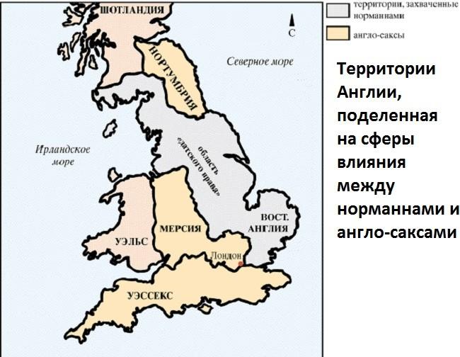 Англия при викингах