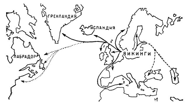 Карта походов норманнов