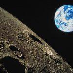 Земля с поверхности Луны