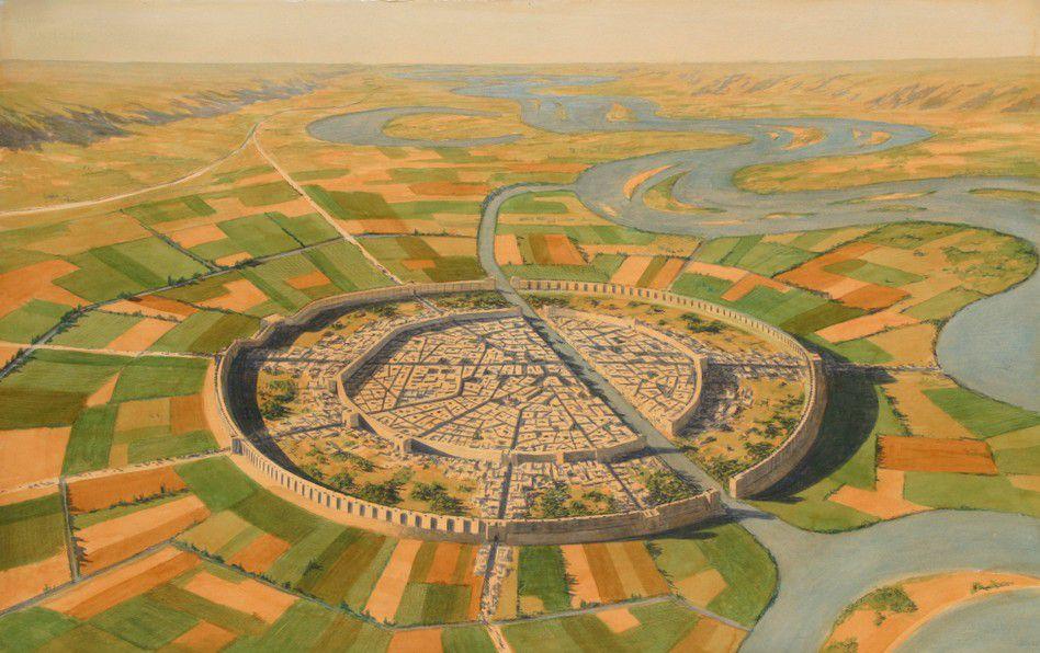 Арийский город