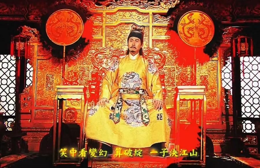 Император Японии на троне