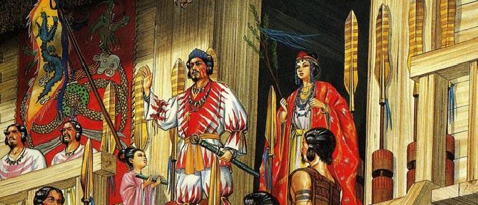 Императоры эпохи Ямато