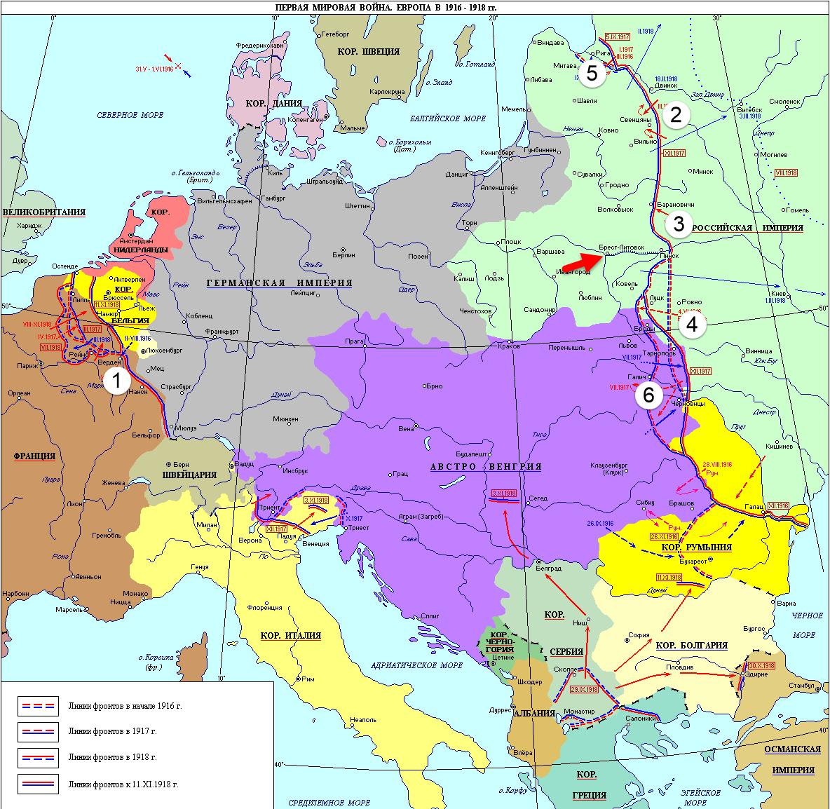 Карта, 1916-1918