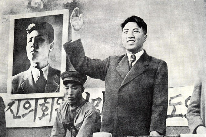 Ким Ир Сен - партийный лидер