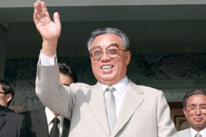 Ким Ир Сен - президент