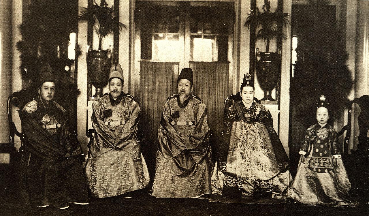 Корейские короли и императоры