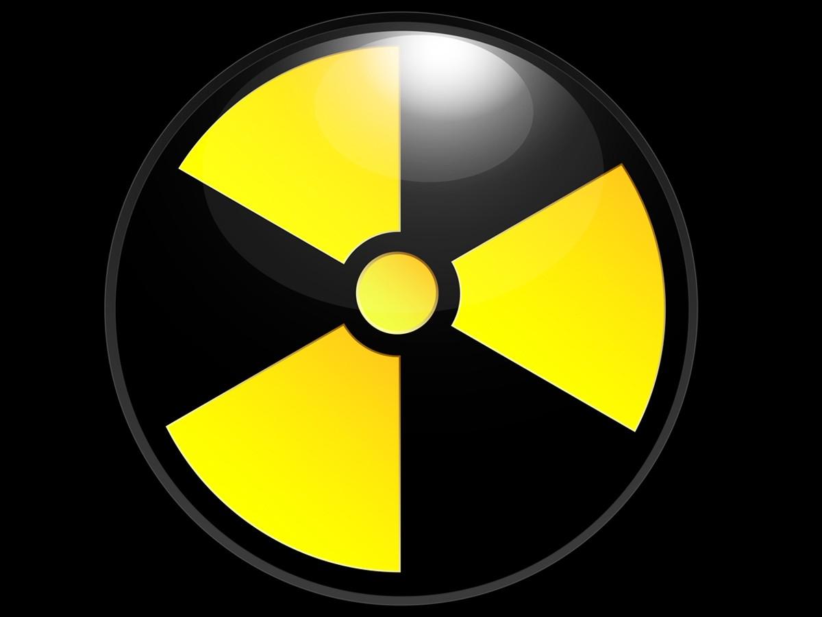 Символ радиационной опасности