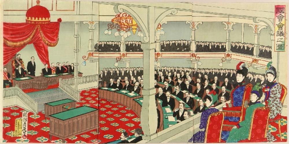 Японский парламент