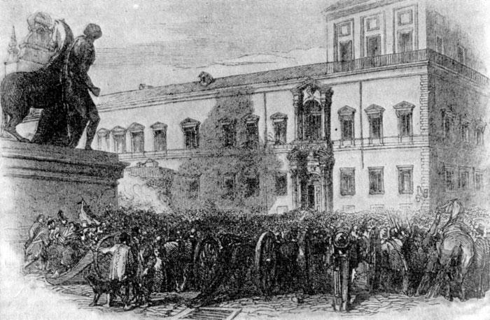 Австрийские войска в Риме