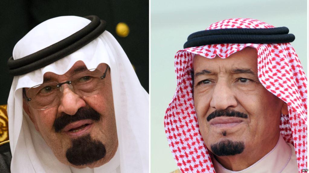 Два короля Абдалла и Салман
