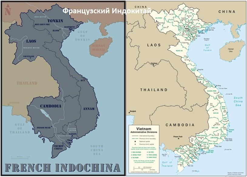Французские владения в Индокитае