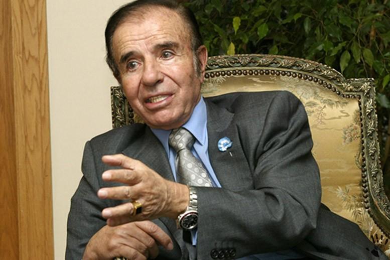 Карлос Сауль Менем