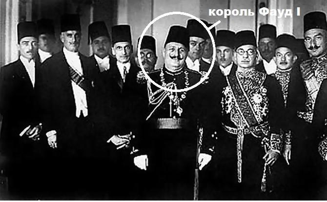 Король Фауд I