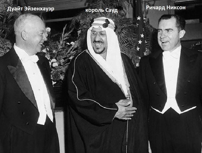Король Сауд