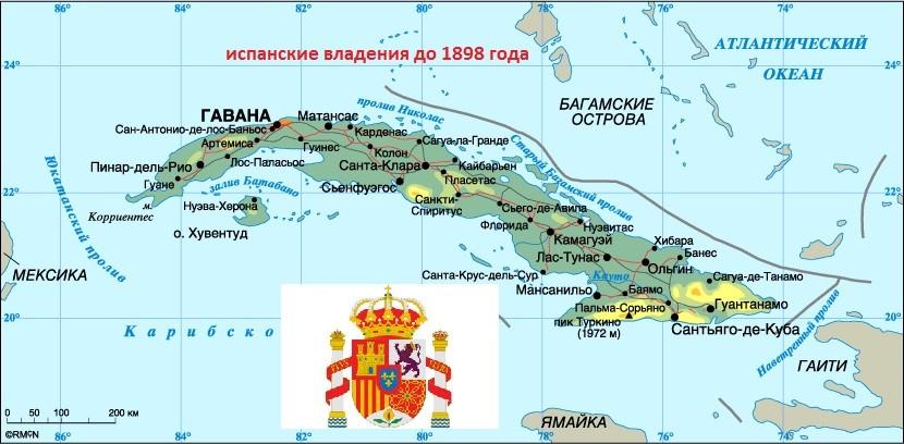 Куба во владении испанцев