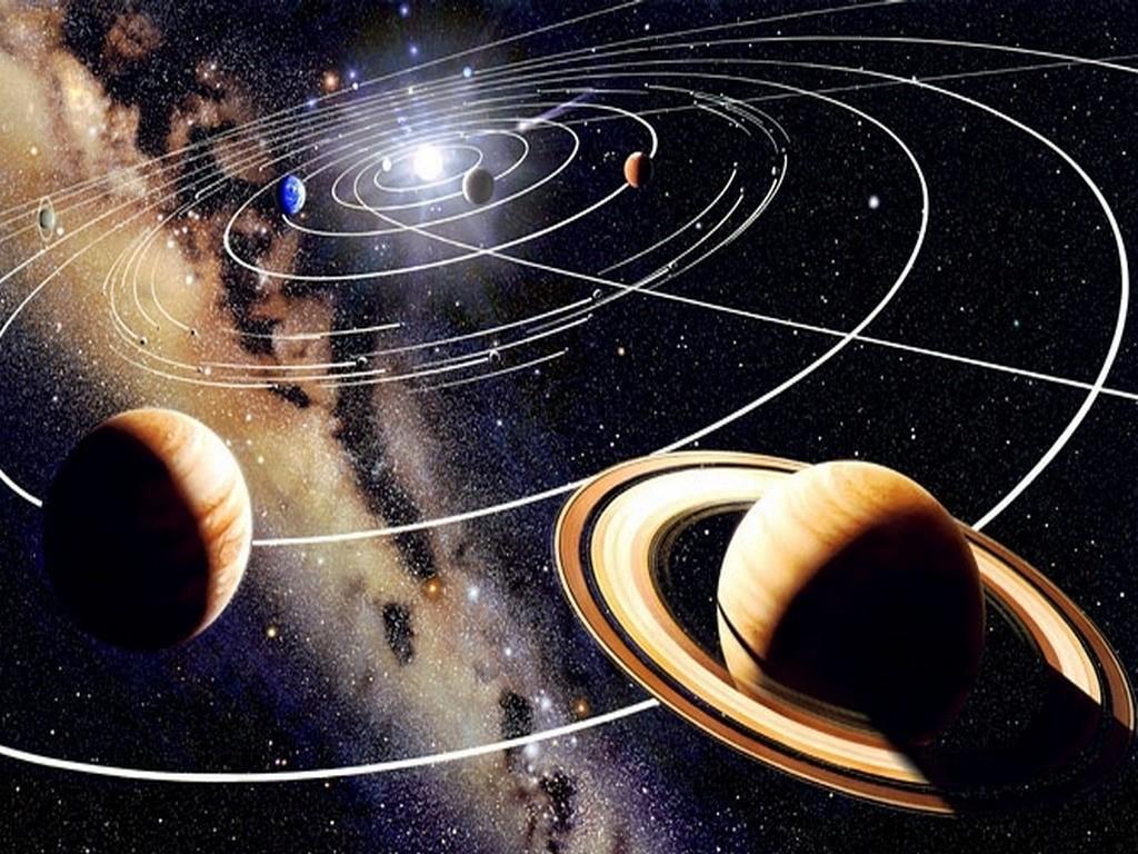 Млечный Путь и Солнечная система