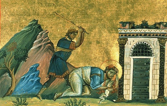 Мученическая смерть первосвященника