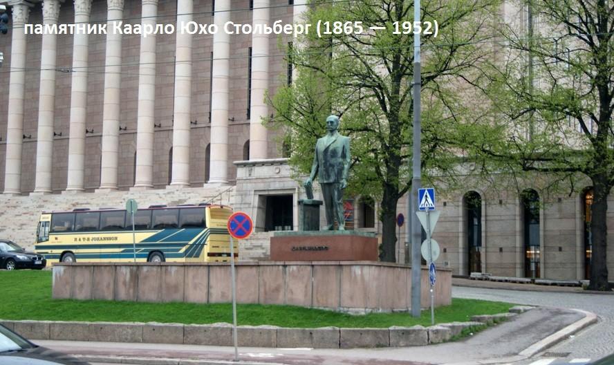 Памятник первому президенту