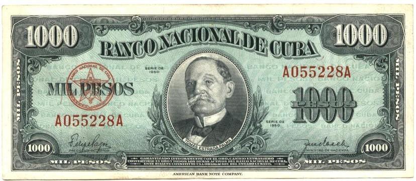 Первый президент Кубы на банкноте
