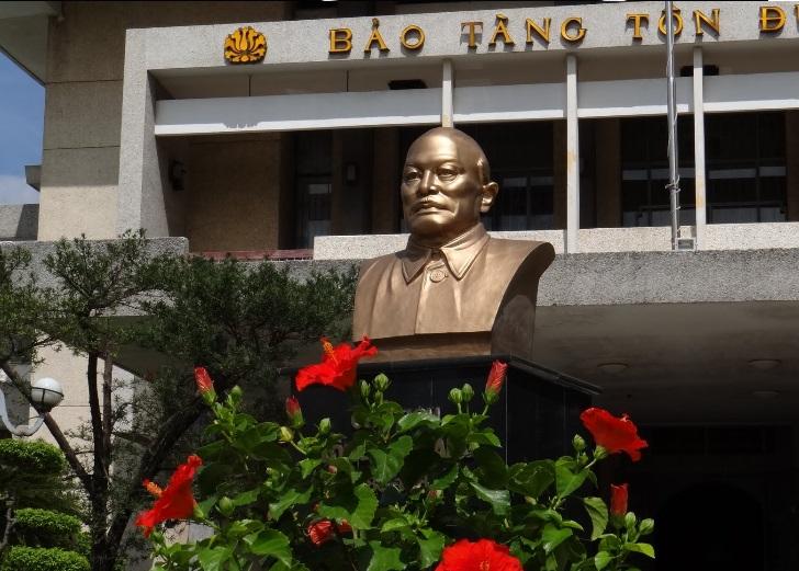 Первый президент СРВ