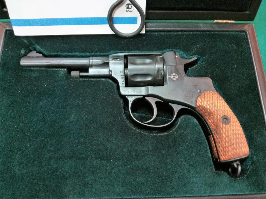 Сигнальный револьвер МР 313