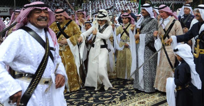 Торжества по случаю дня основания королевства