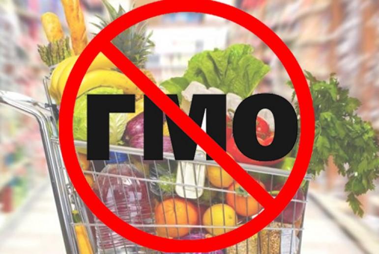 Запрет ГМО