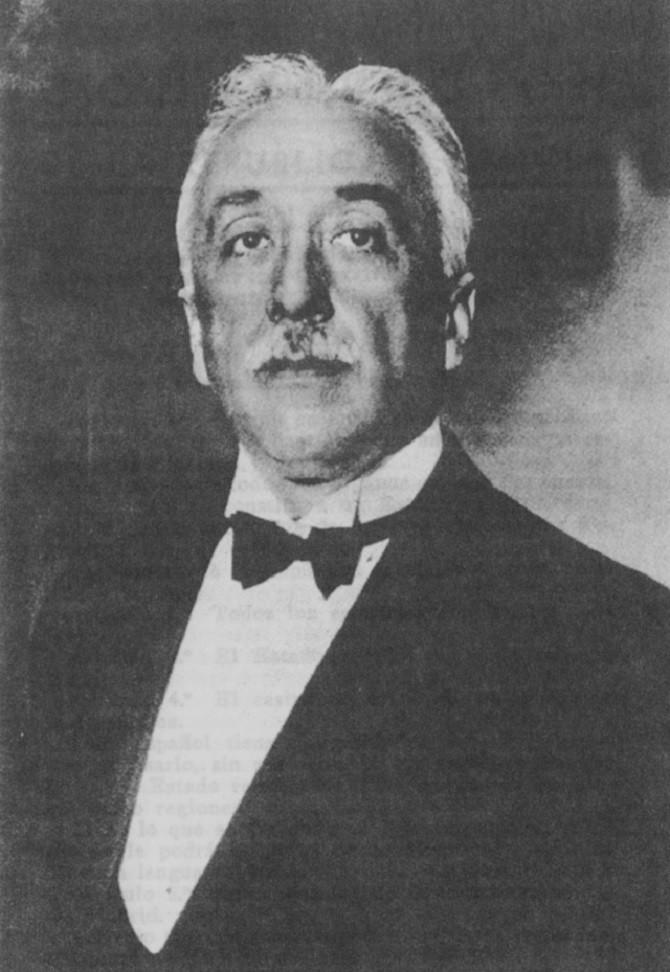 Алькара Самора