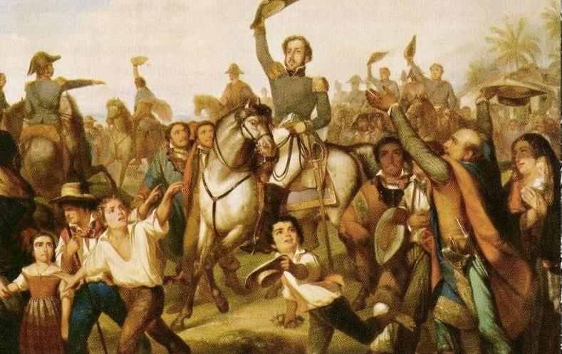 Бразилия - бывшая колония Португалии