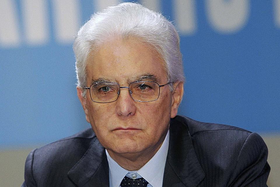 Действующий президент Италии Серджо Маттарелла